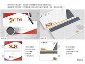 企業賀卡&信封設計提案