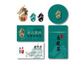 蘇老山logo-3