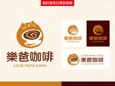 丹紅設計_樂爸咖啡商標設計提案