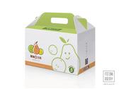寶柚三兄弟箱子設計