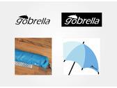 gobrella LOGO設計