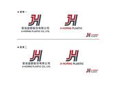 Ji-Horng公司LOGO設計