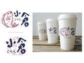 小倉日式甜品店LOGO