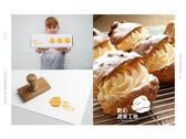 LOGO 包裝設計提案 │ 吃心泡芙工坊