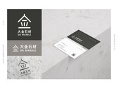 LOGO 名片設計提案 │ 大金石材