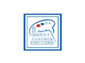 甜點品牌logo設計