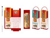 加工肉品禮盒及包裝袋設計