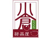小倉日式甜品屋