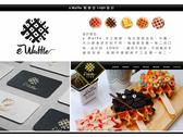 e-Waffle-鬆餅店LOGO設計