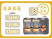 豆花攤車-商標LOGO設計