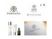 PUROVEG logo設計