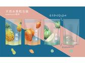 天然水果乾透明手繪包裝袋