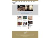 網站視覺LOGO-1