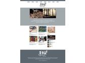 網站視覺LOGO-2