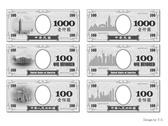 6國概念鈔票設計