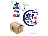 鷹之本舖logo設計