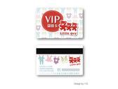 VIP儲值卡設計