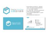 成圓室內裝修logo設計-2