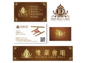 泰式SPA會館logo&名片-修正