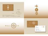 味瑩-蛋捲&方塊酥-logo設計