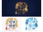 琉璃佛樂logo設計