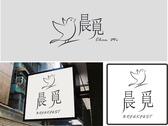 早餐店logo設計-修改