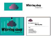 whirring sleep