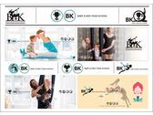 b&k logo design2