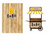 豆花餐車logo