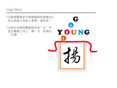 古揚logo