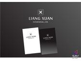 亮軒國際有限公司logo(1)