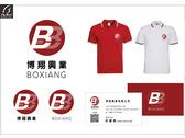 博翔興業有限公司logo/名片/服裝