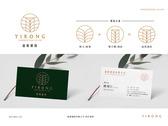 誼榕建設有限公司-logo設計提案