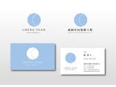 成圓室內裝修有限公司logo