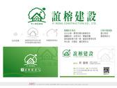 01182018 YIRONG 設計提案