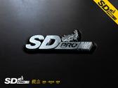 SD-PRO