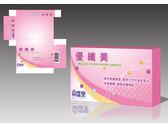 優纖美 藥品包裝設計