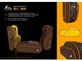 薩克斯風樂器箱造型設計-歷久彌新