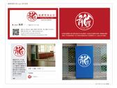 龍躍有限公司logo名片設計稿