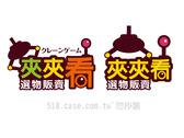 logo_C.T