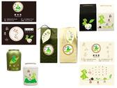 蘇老山茶葉品牌-LOGO及名片設計