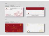 資誠企業賀卡+信封