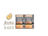 良品豆花商標設計