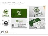 茶葉,茗裕茶園形象LOGO+名片設計2