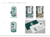 茶葉品牌LOGO+名片設計-2