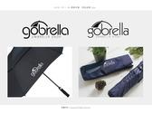 雨傘品牌LOGO設計