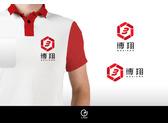 博翔物流_logo/名片設計/服裝設計