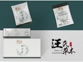 新創品牌商標logo與商品包裝設計