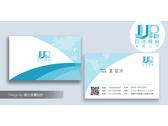 巨沛貿易Logo/名片設計