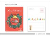 518台灣聖誕明信片提案